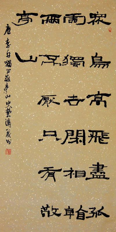 大无限艺术学校-上海市社会力量办学a级资质单位